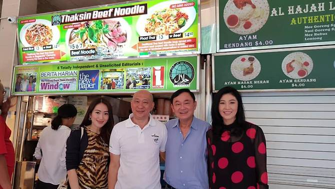 thaksin-beef-noodle-1.jpg