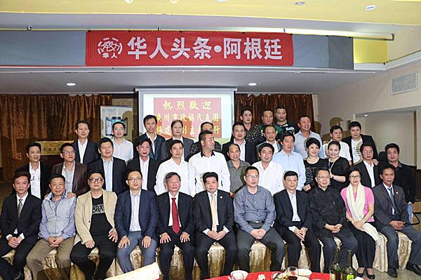 """""""华人头条""""创始人创业经历被编入《我们与你们:中国和阿根廷的故事》一书"""