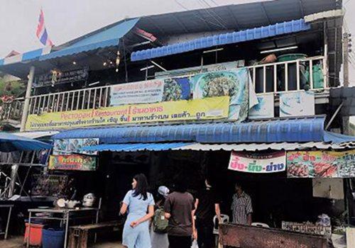 巴提雅LanPo海鲜市场,现买现做5.jpg