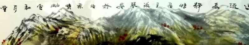 刘淑琴-黄河-远山.jpg