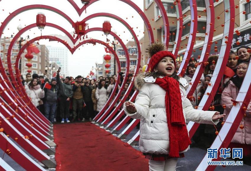 乌鲁木齐:欢歌笑语庆新年