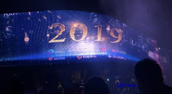 """""""2019廊坊·跨年倒计时""""圆满落幕,全新冰雪嘉年华盛大开启"""