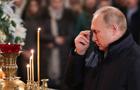 普京出席东正教礼拜仪式