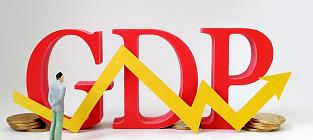 增速实现6.6% GDP首破90万亿