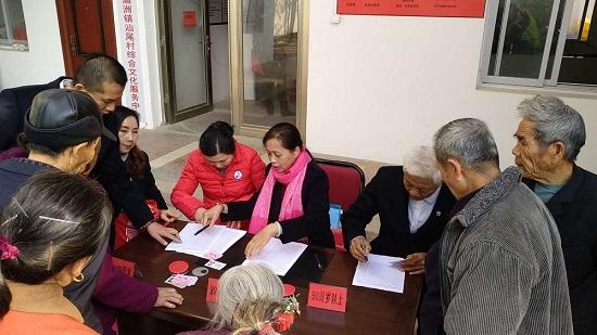 湄洲岛现年寿星人数揭晓  收红包合计235万余元