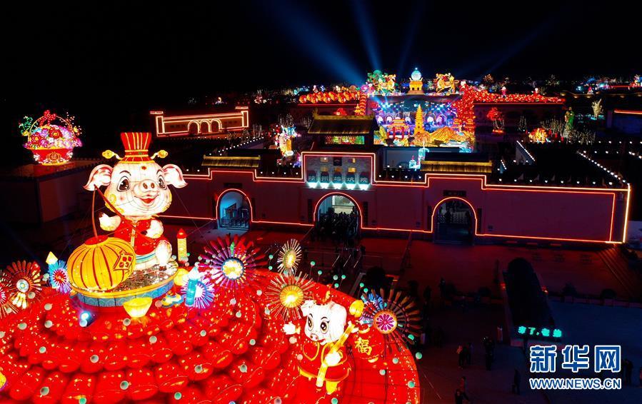 灯耀陕州迎新年