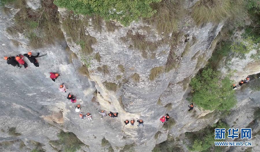 绝壁攀岩 乐享假期