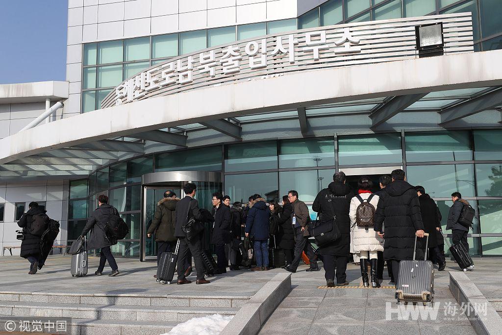 韩国各界代表启程赴朝参加新春联谊会