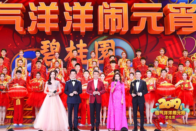 郭兰英、张也、周旋老中青三代歌唱家