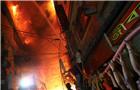 孟加拉国首都发生火灾