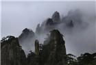 黄山云雾缭绕美如画
