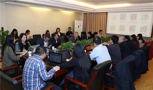 海外网举办金台沙龙前瞻2019全国两会
