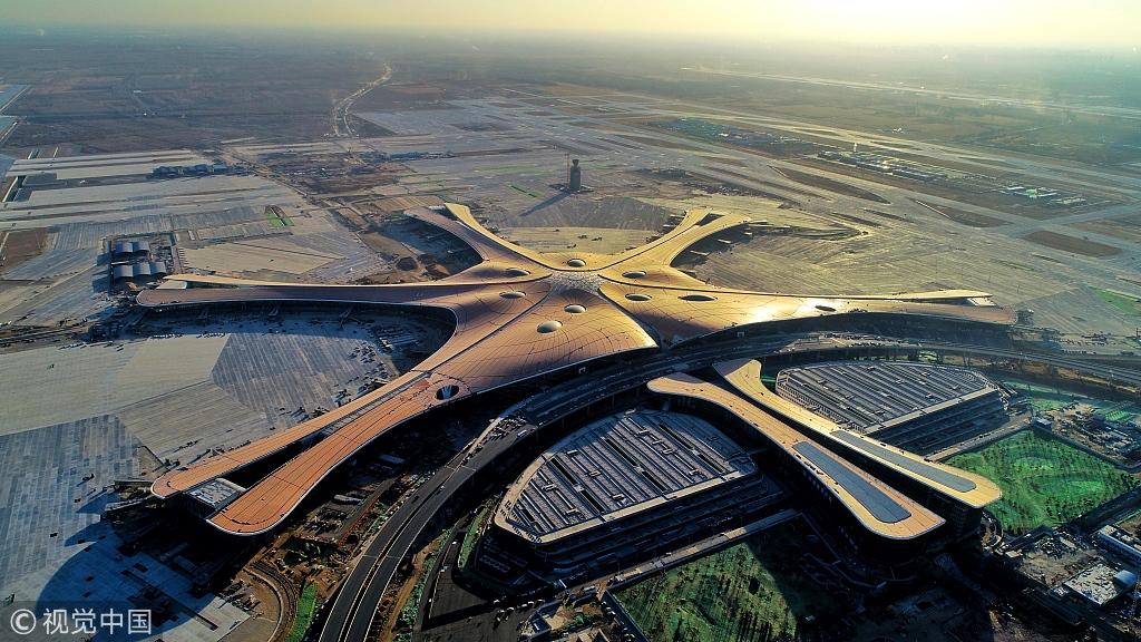 实拍北京大兴国际机场