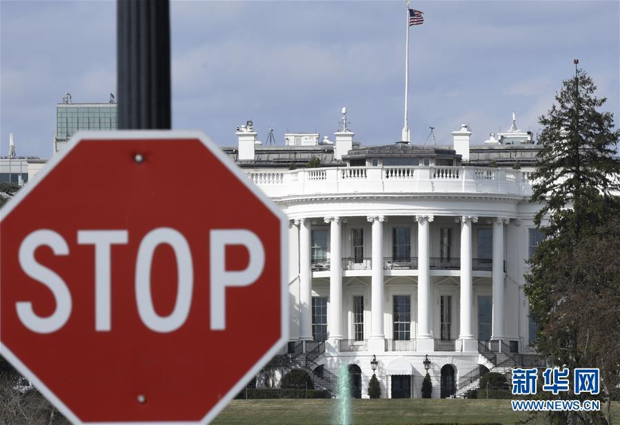 美国总统特朗普否决国会决议