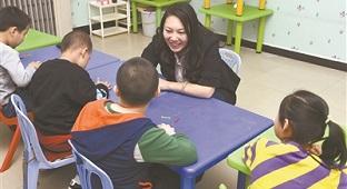 全国人大代表王欣会:助自闭症儿童融入社会