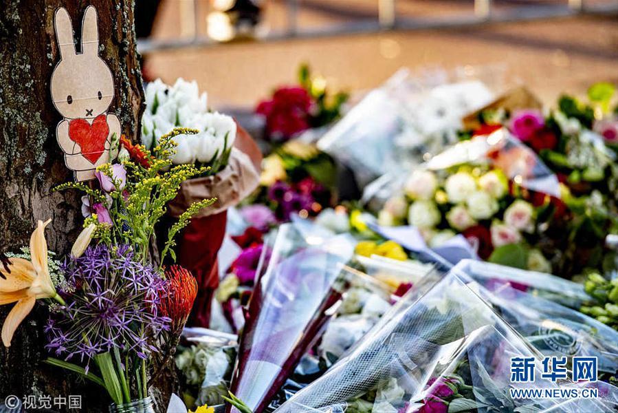 荷蘭民眾悼念電車槍擊事件遇難者
