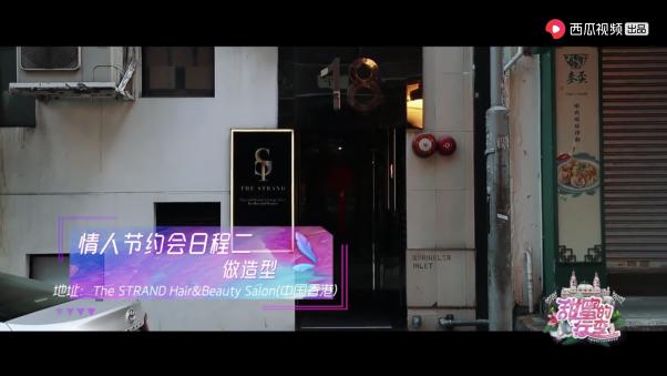 西瓜视频上线夫妻旅行微综艺《甜蜜的行李