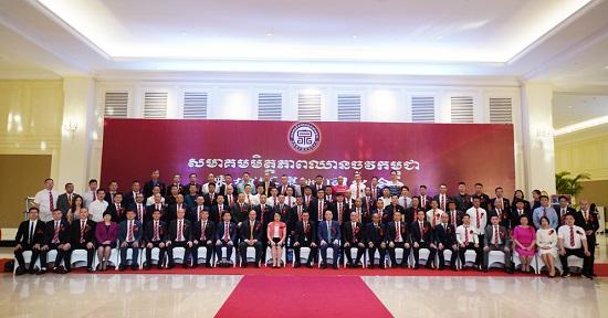 柬埔寨中国泉州同乡会成立