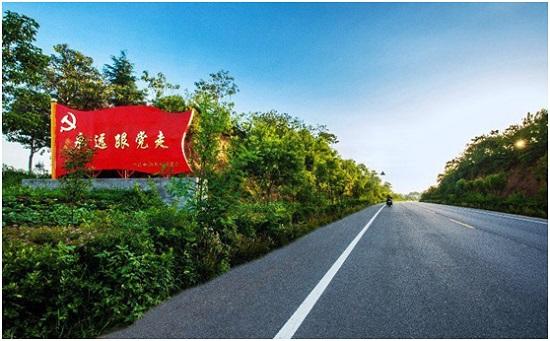 """河南孟津:""""森林城市""""绿意浓 城乡多彩著华章"""