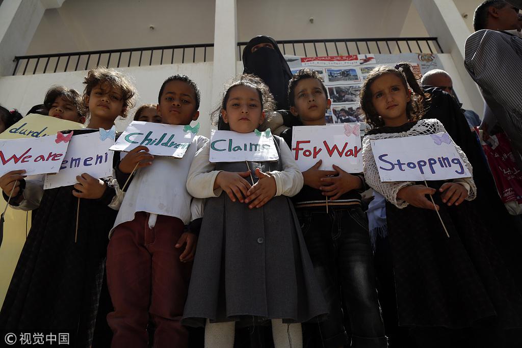 也门萨那学生集会 抗议针对平民的空袭事件
