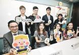 香港90后毕业生开发育婴App AI分析婴儿发展情况