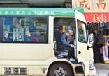 香港69条专线小巴获运输署批准加价 最高增15.1%
