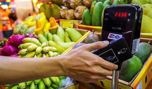 中国工商银行助力新加坡迈向无现金支付