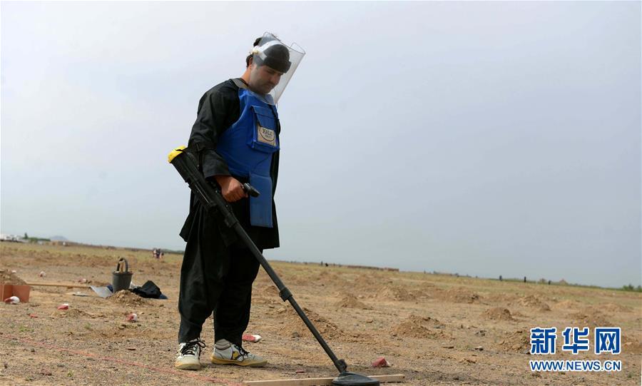 探访阿富汗排雷人员