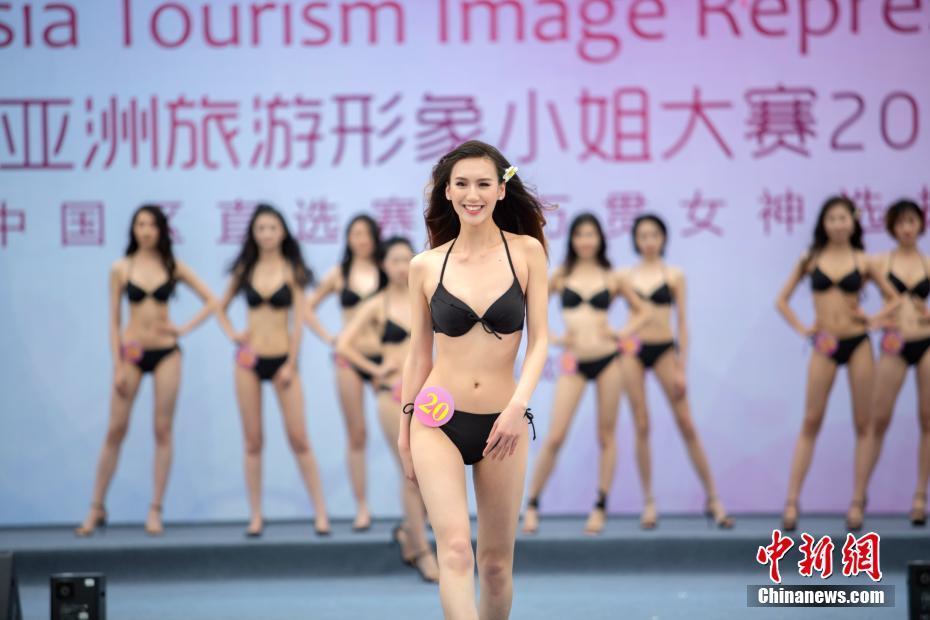 2019亚洲旅游形象小姐大赛中国区直选赛在成都举行