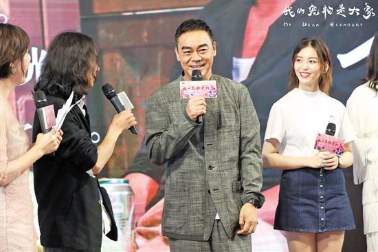 刘青云新片挑战普通话原声