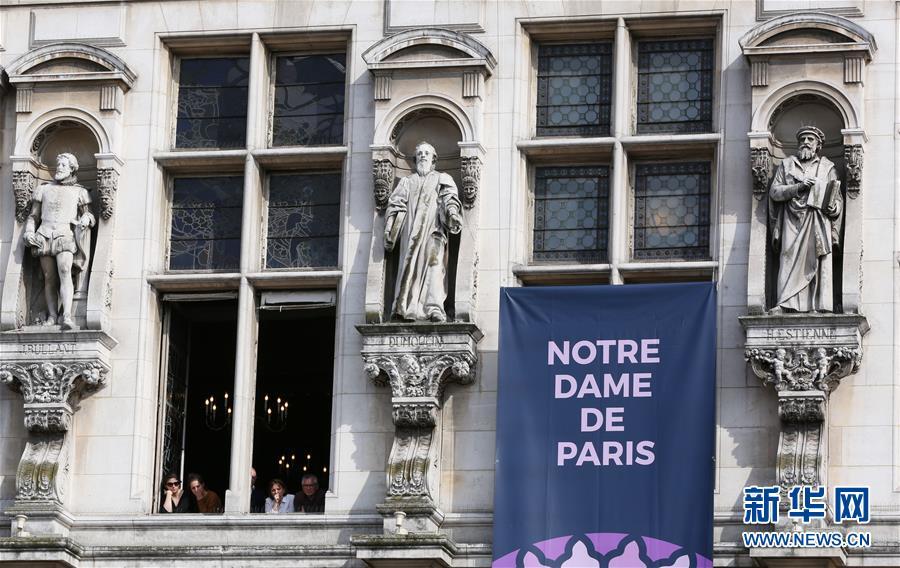 巴黎举行圣母院大火纪念活动