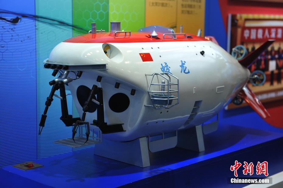 """蛟龙号深海载人潜水器""""升级换代""""后亮相"""
