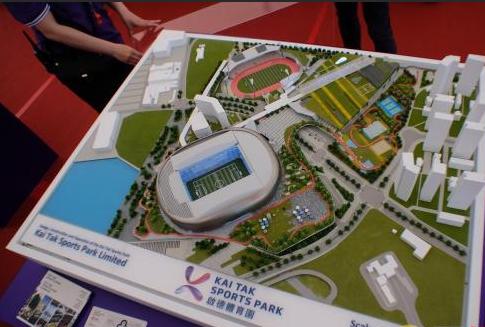 香港启德体育园举行动土典礼 预计于2023年落成
