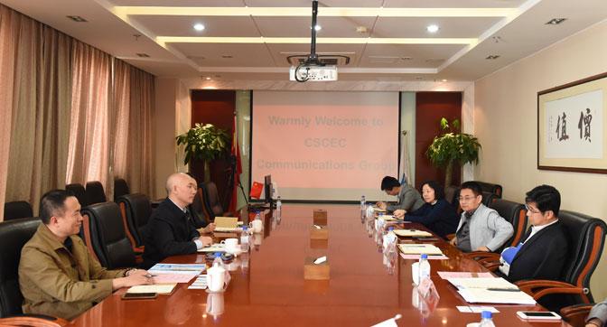 中建交通建设集团与中国海洋战略论坛交换合作意见