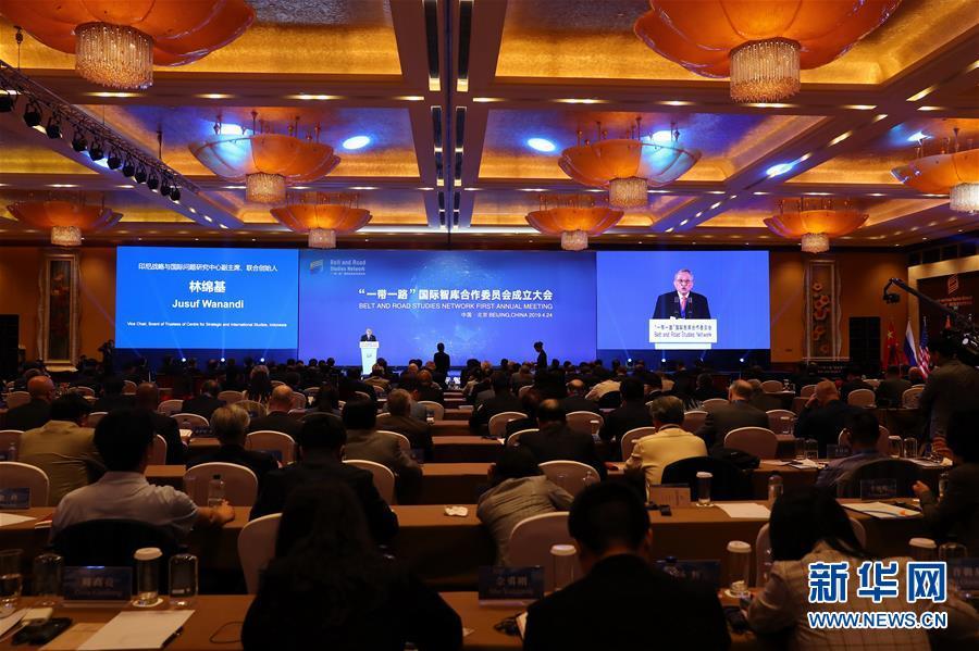 "(XHDW)(1)""一带一路""国际智库合作委员会在京成立"
