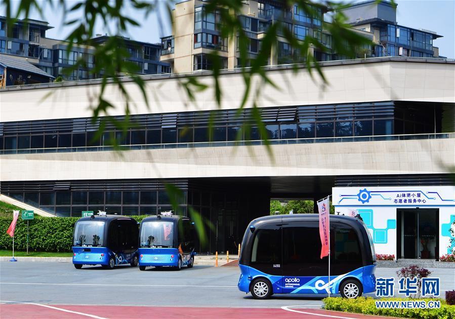 福州:智能公园体验自动驾驶车