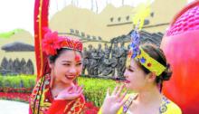 美丽新疆赴绿色之约