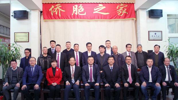 法国华侨华人会迎山西考察团共话发展