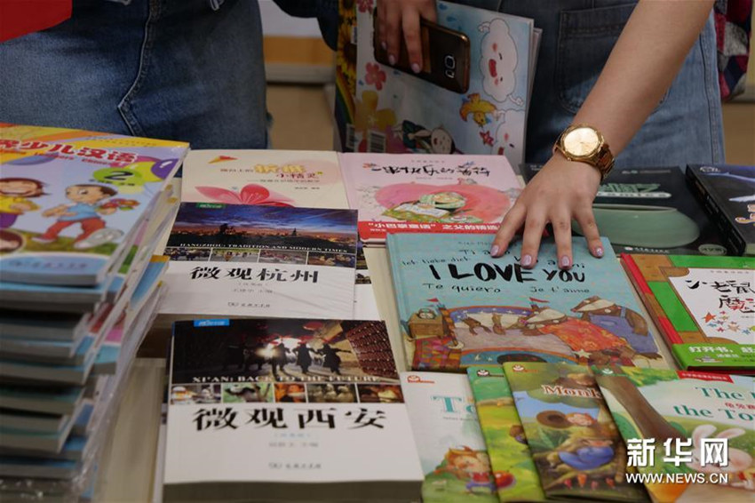 中国图书亮相希腊国际书展