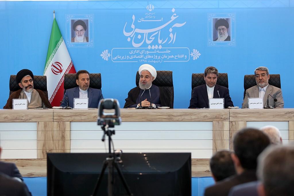 伊朗总统谴责美国发动经济战争:抵抗是我们唯一的选择