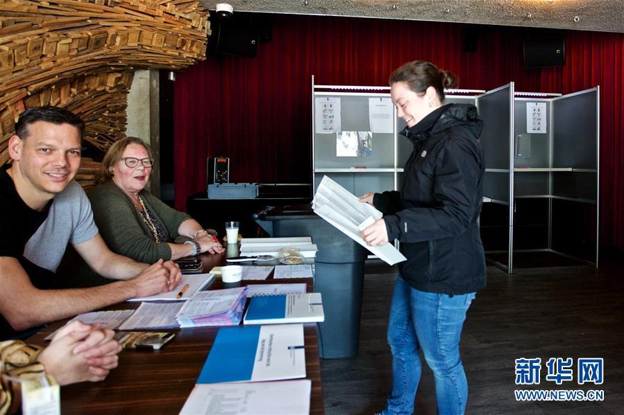 欧洲议会选举启动