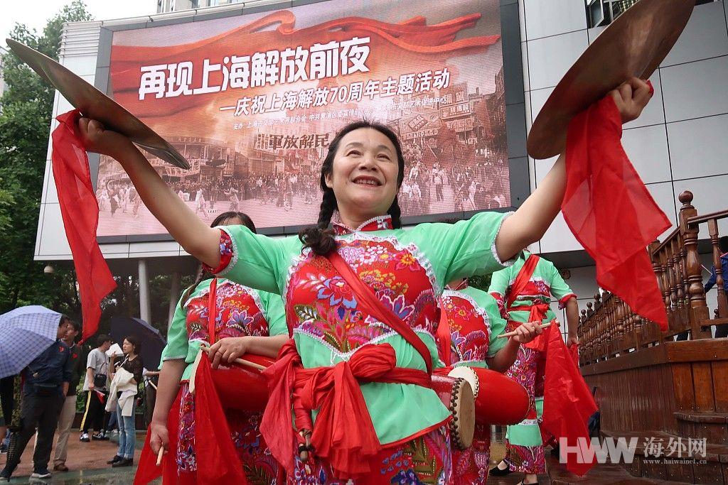"""上海举行解放70周年主题活动 """"快闪""""再现解放前夜"""