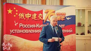 【原創訪談】俄羅斯駐華大使:把華為手機作為禮物帶回國送親戚