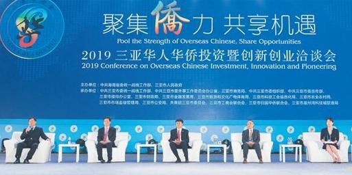 三亚华洽会吸引28国华人参加