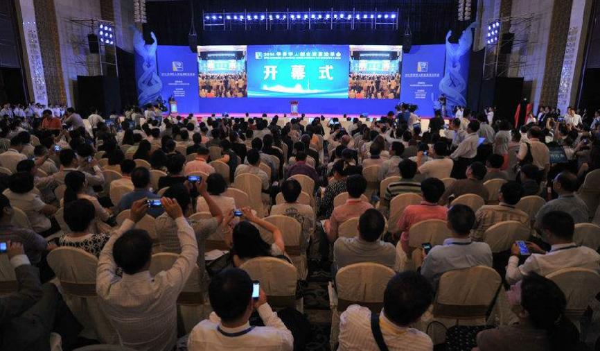 2019年华创会定于11月举办