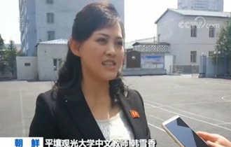 朝鲜大学生的中文居然已经这么强了?!我可能是假中国人…