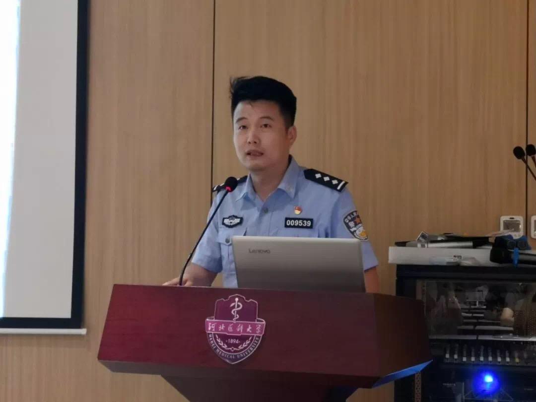 """""""禁毒防艾""""主题宣讲活动进校园在河北医科大学成功举办"""