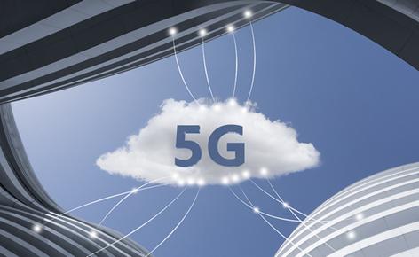 2019夏季达沃斯年会进入倒计时 会场实现5G信号全覆盖