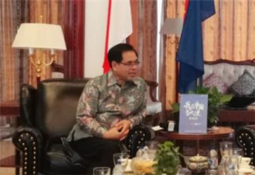 印尼驻华大使:周浩黎