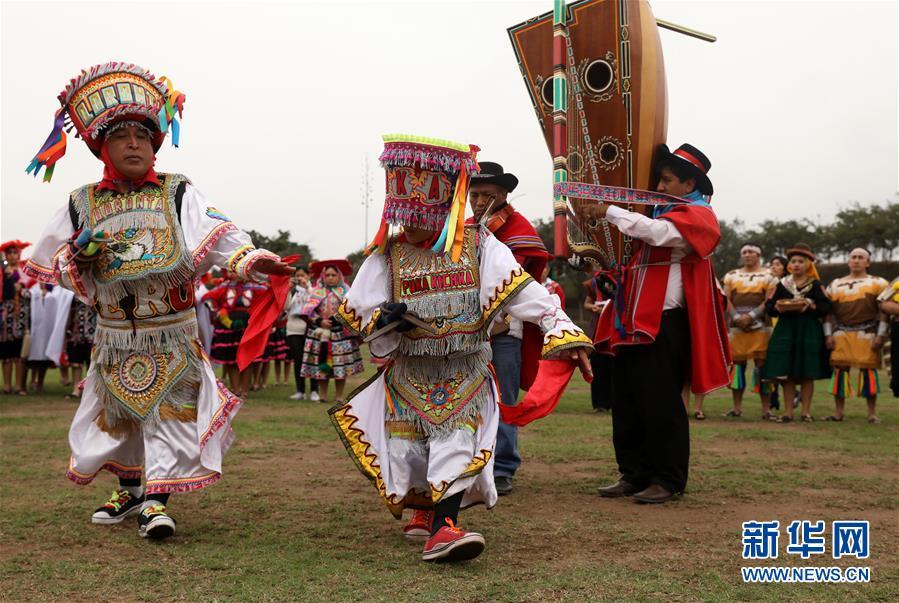 """秘鲁:庆祝传统节日""""太阳节""""祭祀太阳神"""